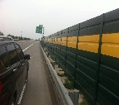 内蒙古鄂尔多斯声屏障厂家厂价直销量大从优声屏障护栏网隔音墙