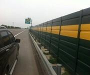 内蒙古鄂尔多斯声屏障厂家厂价直销量大从优声屏障护栏网隔音墙图片