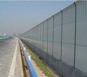 声屏障,金属声屏障,小区声屏障,高速公路声屏障,冷却塔声屏障_...