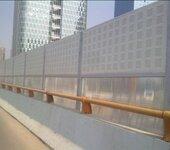 漳州声屏障、宁德隔音墙、漳州公路声屏障、宁德住宅小区隔音墙