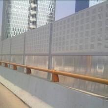 广州公路声屏障隔音墙护栏网防眩网....厂家直销,欢迎选购