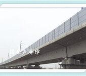 声屏障供应商安平国岳丝网制品有限公司四川巴中声屏障护栏网隔音墙