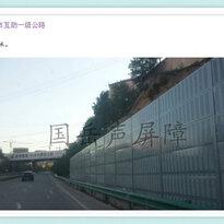 遂宁声屏障供应安平国岳丝网制品有限公司声屏障护栏网隔音墙