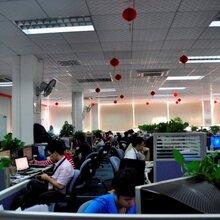 微信产品推广专员微信推广渠道网站建设广州NO1找快观注