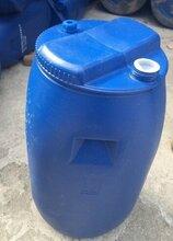 消泡剂,有机硅消泡剂,聚醚消泡剂水处理消泡剂厂家