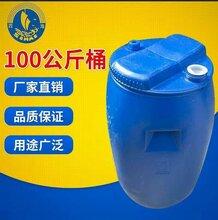 果汁罐装饮料专用食品级有机硅消泡剂厂家