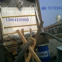 集装箱干料袋-散货包装袋