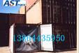 大敞口防潮集装箱薄膜袋,集装箱内衬袋,集装箱干料袋