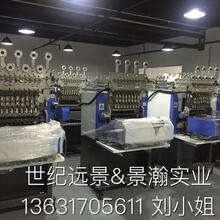 现货供应二手田中绕线机MSC3608全自动绕线机图片