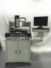 现货供应AsymtekD-555自动点胶机锡膏点胶机图片