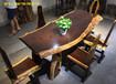 哈尔滨哪里有实木大板桌原木巴花大板红木茶桌茶台餐桌