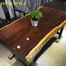 巴花大板桌奥坎黄花梨实木整体办公桌老板桌红木茶桌原木餐桌现货图片