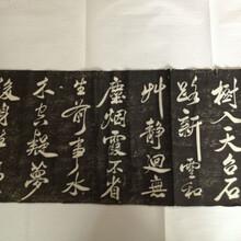 重庆长寿的画谱碑帖市场怎么样图片