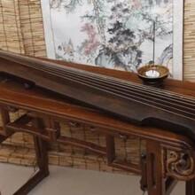 重庆武隆哪里可以鉴定古琴图片