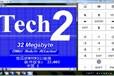 別克診斷儀通用MDI檢測儀免費安裝GDS2RDS3tech2Win