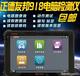 全新正德友邦EPS918(旗艦版)汽車電控診斷平臺廠家直銷