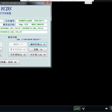 大众奥迪5053VCDS16.817.818.919.61刷隐藏改编码诊断线