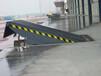 开封升降机械厂家定制起重装卸设备登车桥