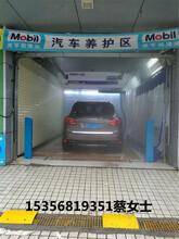 哪里有洗车机厂家,什么牌子的洗车机好,首选杭州博兰克图片