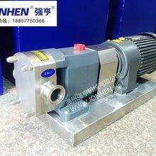 厂家直销ZB3A型凸轮转子泵三叶泵卫生级转子泵图片