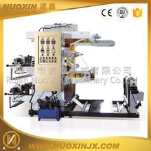 厂家直销卷筒印刷机墙纸印刷机纸张柔版印刷机图片