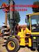 河南打坑机厂家直销钻坑机装载机打坑机价格wl