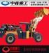 西藏铜矿用隧道井下装载机铲车带有水过滤图片价格