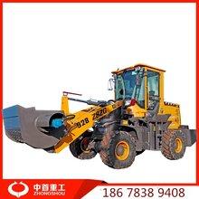 939搅拌斗装载机混凝土搅拌铲车搅拌机格尔木价格