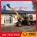 挖掘装载机四驱铲车挖掘机公路工程专用价格图片