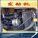 挖掘装载机水利局用轮式挖掘机铲车挖掘深度2米价格怀化