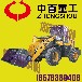 毕节铲车搅拌斗939型免维护的铲车搅拌机多少钱