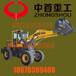 铲车搅拌斗修桥用939搅拌铲车青海价格厂家