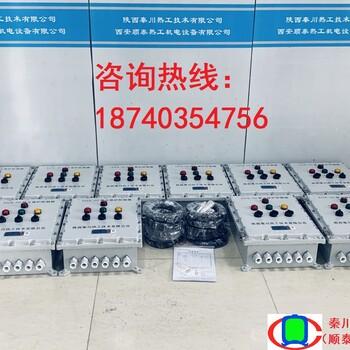 陕西锅炉/钢厂LGX-02烤包器防爆熄火保护报警装置秦川厂家