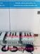 工業鍋爐防爆自動點火控制裝置/工業窯爐自動點火系統