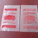 速冻水饺包装袋设计饺子包装袋九江县塑料袋订做冷冻食品包装袋