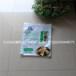 竹笋干大号塑料包装袋定做