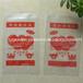 手工水饺包装袋订做速冻饺子塑料包装袋厂家水饺袋设计印刷