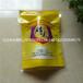 萍乡腊味鸭五件食品包装袋自封袋平口袋零食包装袋厂家