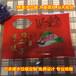 彩印纯手工饺子包装袋现货速冻水饺/丸子/汤圆塑料包装袋定制