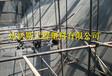 煤仓衬板工程塑料聚乙烯板材