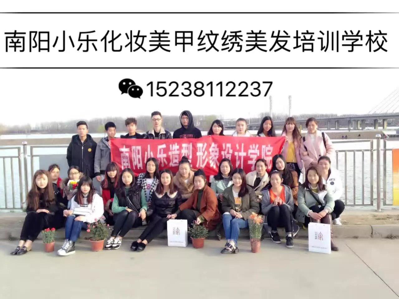 河南省商务学校图片