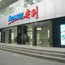 赣州石城县安利专卖店安利正品供应销售电话(安利)图片