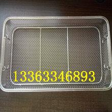 高质量定制不锈钢消毒筐腔镜器械清洗筐医用消毒筐
