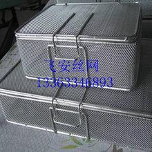器械消毒筐优质不锈钢器械消毒盒医用器械消毒盒