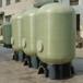 玻璃钢罐水处理用玻璃钢石英砂罐活性炭过滤器价格