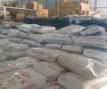 河南软化树脂厂家直销锅炉软化水树脂价格阳树脂0017批发价格