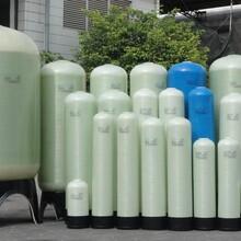驻马店软化水设备驻马店锅炉软化水设备配件批发图片