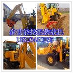 挖掘装载机厂家全工多功能挖掘装载机