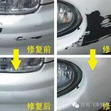 飞斯特快速补漆修复喷涂机汽车快速补漆设备厂家图片