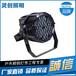 黑龍江佳木斯LED投光燈工程標準防水防潮靈創照明